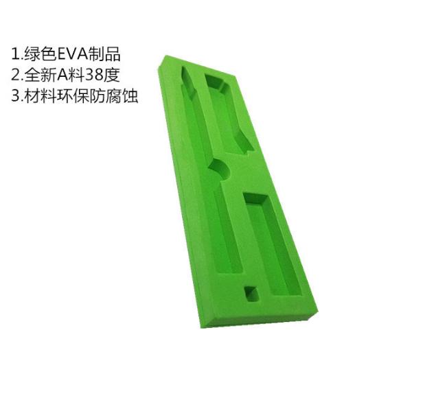 绿色EVA内衬制品