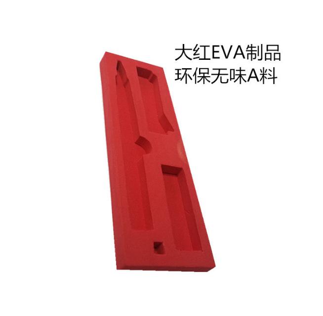 大红EVA内衬制品